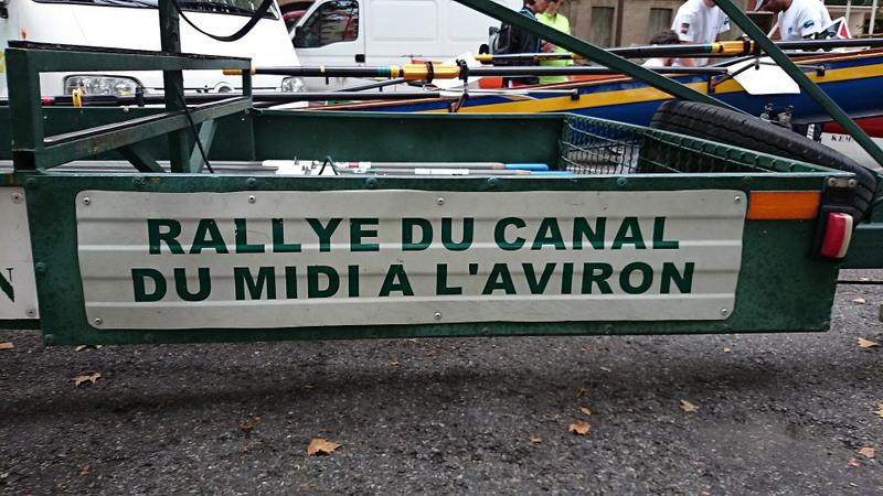 CanalDuMidi1